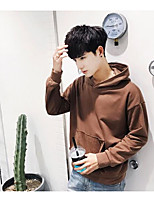 Men's Casual/Daily Simple Hoodie Solid Pure Color Hooded Micro-elastic Cotton Long Sleeve Spring Fall
