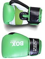Спортивные перчатки Перчатки для занятий спортом Профессиональные боксерские перчатки для Бокс Фитнес Тайский бокс Полный палецСохраняет