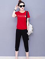 Sweat à capuche Pantalon Costumes Femme,Lettre Sportif simple Actif Manches Courtes Col Arrondi Micro-élastique