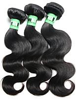 Tissages de cheveux humains Cheveux Brésiliens Ondulation naturelle 18 Mois 3 Pièces tissages de cheveux