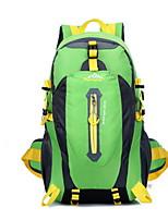 40 L Rucksack Camping & Wandern Reisen Wasserdicht Stoßfest tragbar Multifunktions