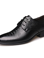 Men's Oxfords/Bullock Shoes/Leather/Office & Career/Casual
