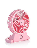 YY A0124 USB Mini Fan Spray Mini Humidifying Fan Mobile Power Beauty Spray Filling Charger Fan usb Desktop Fan