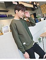 Sweatshirt Homme Décontracté / Quotidien Sortie Actif simple Couleur Pleine Col Arrondi strenchy Coton Manches longues Printemps Automne