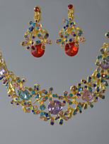 Жен. Ожерелья-цепочки Свисающие Стразы Бижутерия Для Свадьба Для вечеринок Особые случаи День рождения Обручение 1 набор