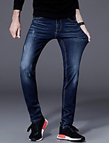 Men's Mid Rise strenchy Jeans PantsSimple Straight Slim Solid CY-8928