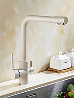 High Quality Brass Water Purifier Function Two Handles One Hole Rotatable Kitchen Sink Faucet
