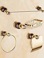 Contemporary Gold Brass 4PCS Bathroom Accessory Set  Towel Bar Towel Ring Soap Holder Paper Holder