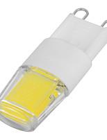 G9 LED à Double Broches 200-240 COB 200-240 lm Blanc Froid AC 100-240 V 1 pièce