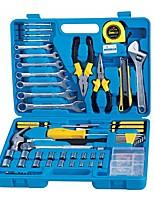 Hold® 010303 60pcs инструмент для ремонта инструмента для домашнего набора