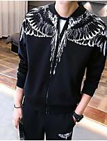 Activewear Set Homme Décontracté / Quotidien simple Couleur Pleine Imprimé Col de Chemise Micro-élastique Polyester Manches longues