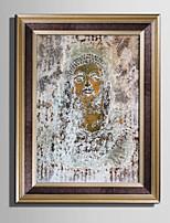 Abstrato Natureza Morta Quadros Emoldurados Conjunto Emoldurado Arte de Parede,PVC Material Marrom Sem Cartolina de Passepartout com frame