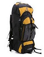 55 l rucksack camping&Wandern klettern freizeit sport regensicher staubdicht atmungsaktiv multifunktional