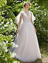 Ball Gown Wedding Dress - Chic & Modern Wedding Dress in Color Sweep / Brush Train Jewel Tulle with Appliques Beading