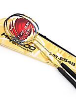 Raquettes de Badminton Etanche Indéformable Durable Légère Stabilité Carbone en alliage d'aluminium Une Paire × 2 pourExtérieur