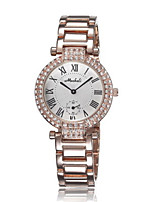 Women's Fashion Watch Quartz Alloy Band Silver Gold Rose Gold