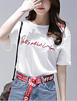 Women's Casual/Daily Simple Cute Spring Summer T-shirt,Embroidered Round Neck Short Sleeve Polyester Medium
