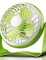 7-inch USB Two-Speed Variable Speed Mini Fan Mute USB Small Fan Computer Charge Treasure a Variety of Power Supply Mode