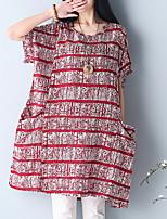 Feminino Camiseta Casual Férias Tamanhos Grandes Vintage Simples Temática Asiática Verão,Listrado Tipos Especiais de Couro Decote Redondo