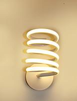 AC 100-240 LED Aluminum Wall Lamp Modern Minimalist Bedroom Aisle Corridor Lamp Bedside Lamp Creative Lamp