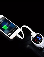 VST-708 Car Charger Adapter
