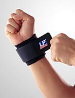 Unisexe Coudière Protectif Respirable Compression Football Des sports Décontracté Gomme Chinlon Synthétique