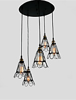 Vintage Creative Wrought Iron Small Iron Cage Lighting Lamps Metal Pendant Lights 5 Lights Painted Finish Industrial Living Room Dining Room Chandelie