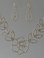 Жен. Ожерелья-цепочки Овальной формы Геометрической формы Стразы Цветочный дизайн Бижутерия ДляСвадьба Для вечеринок Особые случаи День