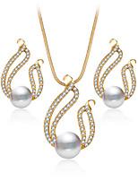 Juego de Joyas Collar / pendientes Los sistemas nupciales de la joyería Cristal Perla artificialColgante Perla Círculo Perla Artificial