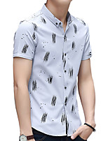 Men's Plus Size Casual/Daily Work Simple Street chic Chinoiserie Spring Summer ShirtSolid Print Patchwork Shirt Collar Short Sleeve