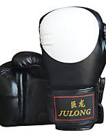 Перчатки для занятий спортом Боксерские перчатки Снарядные перчатки Тренировочные боксерские перчатки дляБокс Спорт в свободное время