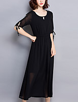 Women's Plus Size Casual/Daily Simple Swing Dress,Solid Round Neck Midi ½ Length Sleeve Polyester Summer Mid Rise Inelastic Thin