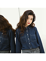 Damen Solide Einfach Lässig/Alltäglich Hemd,Ständer Langarm Baumwolle Undurchsichtig
