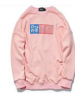 Sweatshirt Homme Décontracté / Quotidien simple Couleur Pleine Couleur unie Col Arrondi Micro-élastique Coton Manches longuesPrintemps