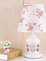 40 Moderne / Contemporain Lampe de Table , Fonctionnalité pour Protection des Yeux , avec Autre Utilisation Gradateur Interrupteur