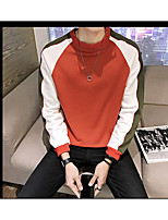 Men's Plus Size Casual/Daily Simple Sweatshirt Striped Round Neck Micro-elastic Cotton Long Sleeve