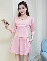 Women's Going out Beach Holiday Simple Cute Hoodie Skirt Suits,Solid U Neck