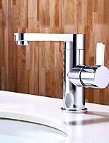 Décoration artistique/Rétro Set de centre Pivotant with  Soupape céramique Mitigeur un trou for  Chrome , Robinet lavabo