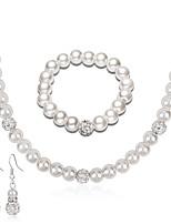 Жемчужные ожерелья Мода Euramerican Жемчуг Стразы Сплав Круглой формы 1 ожерелье 1 пара сережек 1 браслет ДляСвадьба Для вечеринок