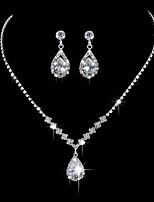 Жен. Детские Ожерелья с подвесками Стразы Циркон Стразы Серебрянное покрытие Базовый дизайн Бижутерия ДляСвадьба Для вечеринок Обручение