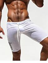 Homme Bas Sport de détente Course/Running Respirable Eté Blanc Noir