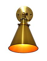 Qsgd ac220v-240v 4w e27 levou luz luz swall levou parede sconces parede parede de ferro lâmpada dumb preto lightsaber lâmpada na parede