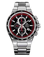 Casio Masculino Relógio Esportivo Relógio de Moda Japanês Quartzo Calendário Impermeável Cronômetro Aço Inoxidável Banda Casual Prata