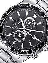 Men's Fashion Watch Quartz / Alloy Band Casual Silver Black White