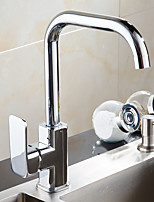 Traditional Bar/Prep Standard Spout Deck Mounted Rotatable with  Ceramic Valve Single Handle One Hole for  Chrome , Kitchen faucet