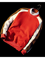 Men's Sports Sweatshirt Letter Round Neck Micro-elastic Cotton