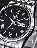 Муж. Механические часы Кварцевый сплав Группа Серебристый металл