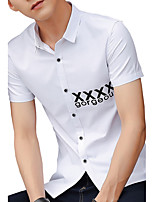 Men's Plus Size Casual/Daily Work Simple Street chic Chinoiserie Spring Summer Shirt,Solid Print Patchwork Shirt Collar Short Sleeve