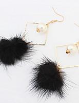 Euramerican Fashion Personalized Delicate  Pearl Pom  Earrings Lady Party Drop Earrings Statement Jewelry