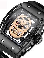 Hommes UnisexeMontre de Sport Montre Militaire Montre Habillée Montre Squelette Montre Tendance Montre Bracelet Bracelet de Montre Unique